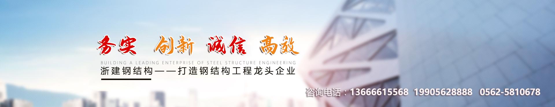 http://www.ahzhejian.com/data/upload/202101/20210109150249_832.jpg